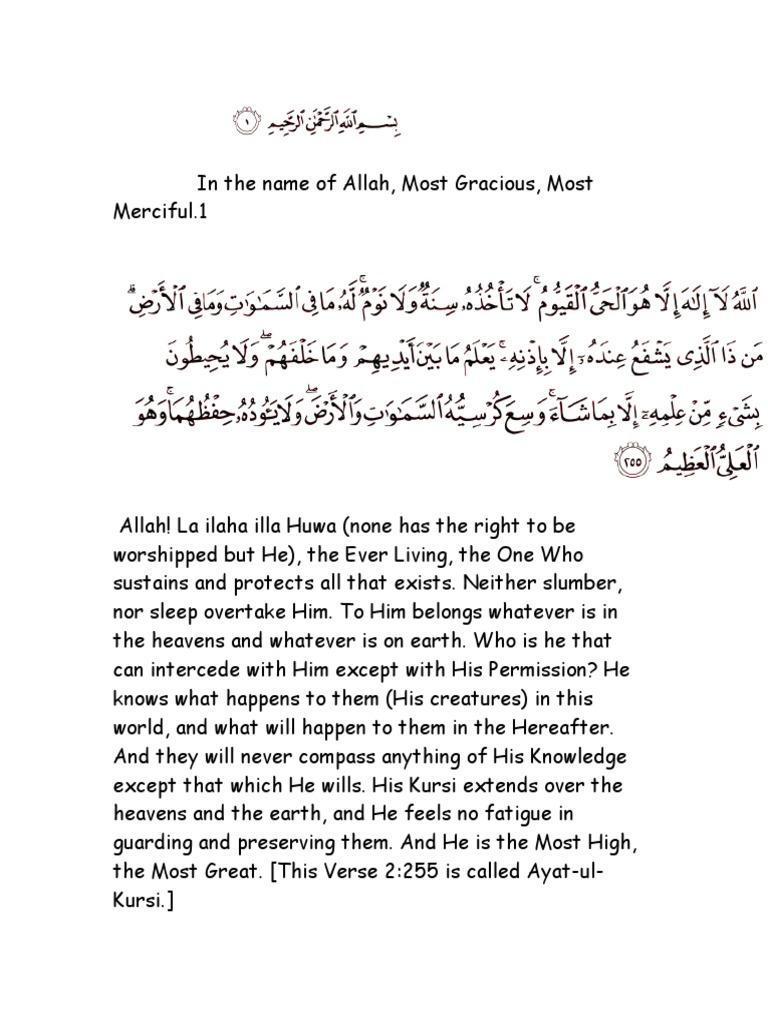 Essay on Quran for Men and Women of Understanding. (أُوْلُوا ...