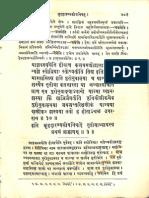 Brihad Aranyak Upanishad 1902 Series No. 15 - Anand Ashram Granthavali_Part3