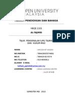 Hbqe 2103 Al-tajwid