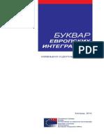 bukvar_14