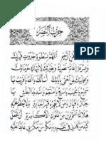 Hizbul Nasar 2