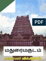 Madhurai Magudam Vikraman k3