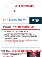 chinese festival ppt