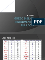aula de grego