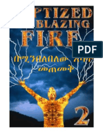 Amharic Baptize by Blazing Fire Book 2