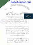 Nafaz e Shariyat Aur Pakistan