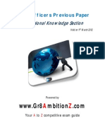 IBPS IT Officers PDF - Gr8AmbitionZ_2