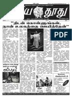 2010 04 April Sathiyathoodhu