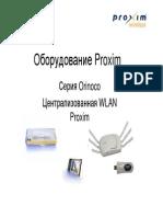 orinoconms.pdf