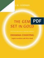 Gem Set in Gold