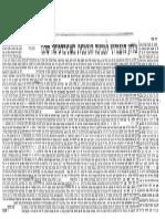 NLI-Article(3).pdf