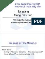 MMT- 04-2.pdf