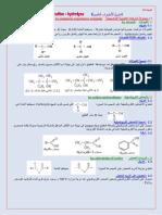 Www.science-ki.blogspot.com SMC SM a (5)