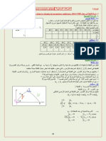 Www.science-ki.blogspot.com SMP SM a (12)