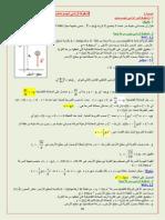 Www.science-ki.blogspot.com SMP SM a (16)