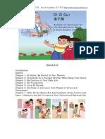 "Confucius Standards Figure Book, 儒家""弟子规""画册"