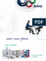All Product Handbook - Hindi