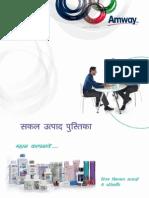 All Product Handbook - Hindi
