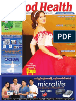 Good Health Journal No 559.pdf