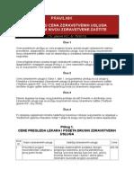 Pravilnik o Utvrdjivanju Cena Zdravstvenih Usluga Na Primarnom Nivou Zdravstvene Zastite