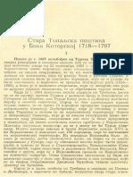 Petar D. Šerović