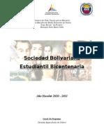 Material_para_Sociedades_Bolivarianas_Bicentenarias.doc