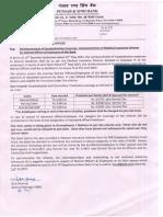 Medical Insurance Scheme for Retired Employees