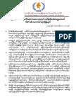 UNFC Stmt on Bur Army Attacks in Shan,Kachin - 10Oct15