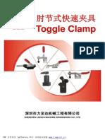Catalogue Kep Dinh Vi