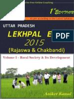 Lekhpal Exam 2015 Free eBook by Careerias.in