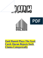 Zaid Hamid Plays the Syed Card