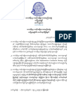 KNU-HQ Press Release _12--10-2015_Signing NCA _Bur Lang