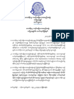 KNU-HQ Press Release _12--10-2015_Signing NCA _Bur Lang
