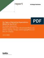 Типы маркетинговых организаций