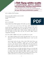 NUTA Sinhala letter
