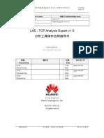 -LAE-TCP_v1.0