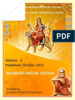 Kanchi Periva Forum - Navratri Special Edition eBook