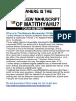 Hebrew Manuscript of MatithYahu