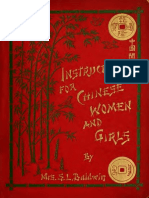 Etiquette - Instruction for Chinese Girls & Women - Lady Tsao 1880