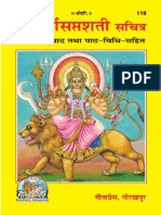 Durga Saptsati Pdf in Hindi and Sanskrit