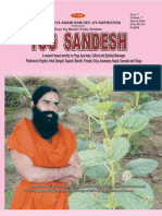YogSandesh March Eng2010