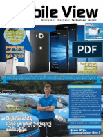 Myanmar Mobile View Vol_1 Issue_12.pdf
