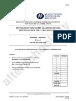 2015 SBP Pendidikan Moral (2)
