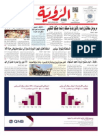 Alroya Newspaper 13-10-2015