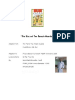 The Story of Two Temple Guards_edit-from-book