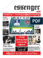 The Messenger Daily Newspaper 13,October,2015.pdf