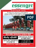 The Messenger News Journal Vol.6,No.19.pdf