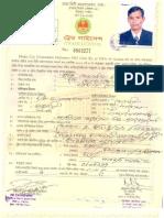 trade-licence