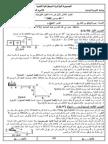 1A9F01.pdf