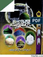 Tasawwuf'O Tariqat [Urdu]